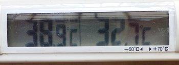 120801最高最低気温.jpg